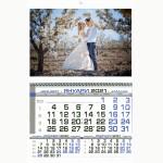 Работен календар модел 02