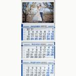 Работен календар модел 04