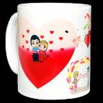 Чаша с магическо червено сърце 300 мл.