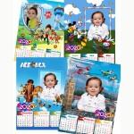 Календар модел 01  20х30 см. 4 листа