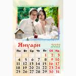 Календар модел 01  20х30 см.12 листа