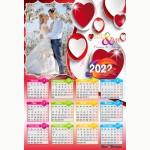 Календар еднолистен 33х48 Модел 09