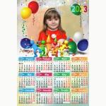 Календар еднолистен 33х48 Модел 01