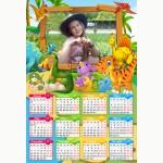 Календар еднолистен 33х48 Модел 59