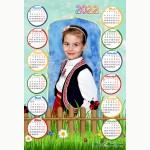 Календар еднолистен 33х48 Модел 12