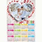 Календар еднолистен 33х48 Модел 13