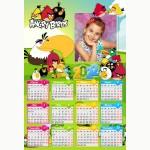 Календар еднолистен 33х48 Модел 14