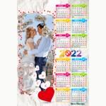 Календар еднолистен 33х48 Модел 15