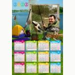 Календар еднолистен 33х48 Модел 16