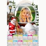 Календар еднолистен 33х48 Модел 17