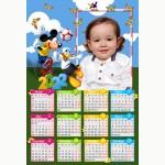 Календар еднолистен 33х48 Модел 18