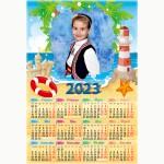 Календар еднолистен 33х48 Модел 02