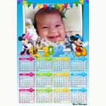 Календар еднолистен 33х48 Модел 20