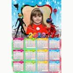 Календар еднолистен 33х48 Модел 25