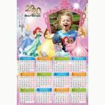 Календар еднолистен 33х48 Модел 26