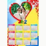 Календар еднолистен 33х48 Модел 28