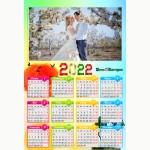 Календар еднолистен 33х48 Модел 30