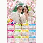 Календар еднолистен 33х48 Модел 32