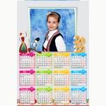 Календар еднолистен 33х48 Модел 33