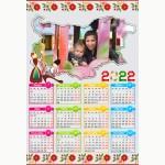 Календар еднолистен 33х48 Модел 38