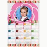 Календар еднолистен 33х48 Модел 39