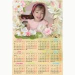 Календар еднолистен 33х48 Модел 40