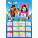 Календар еднолистен 33х48 Модел 41