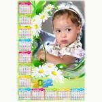 Календар еднолистен 33х48 Модел 42