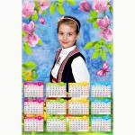 Календар еднолистен 33х48 Модел 44