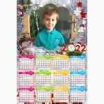Календар еднолистен 33х48 Модел 46