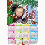 Календар еднолистен 33х48 Модел 47