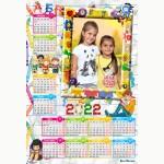 Календар еднолистен 33х48 Модел 05