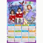 Календар еднолистен 33х48 Модел 51