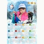 Календар еднолистен 33х48 Модел 54