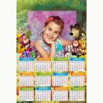 Календар еднолистен 33х48 Модел 56