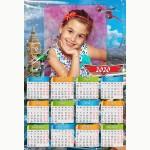 Календар еднолистен 33х48 Модел 57