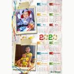 Календар еднолистен 33х48 Модел 60