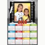 Календар еднолистен 33х48 Модел 62