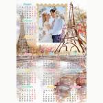 Календар еднолистен 33х48 Модел 65