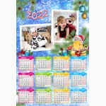 Календар еднолистен 33х48 Модел 67