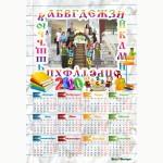 Календар еднолистен 33х48 Модел 68