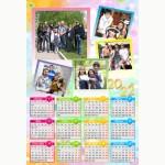 Календар еднолистен 33х48 Модел 70