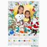 Календар еднолистен 33х48 Модел 73