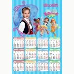 Календар еднолистен 33х48 Модел 79