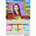 Календар еднолистен 33х48 Модел 08