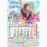 Календар еднолистен работен 33х48 Модел 04