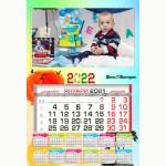 Календар еднолистен работен 33х48 Модел 31