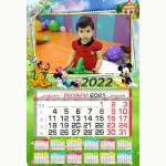 Календар еднолистен работен 33х48 Модел 34