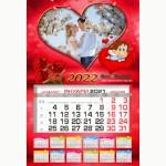 Календар еднолистен работен 33х48 Модел 37