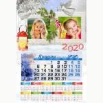 Календар еднолистен работен 33х48 Модел 66